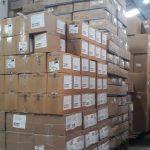 #Pracegover Foto: na imagem há várias caixas de seringa