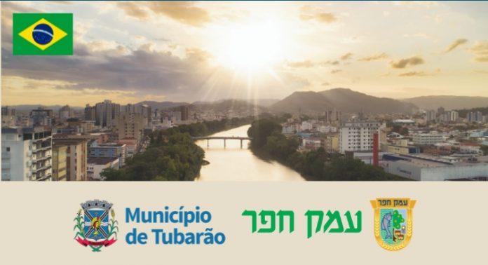 #Pracegover Na foto, imagem panorâmica da cidade