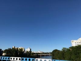 #Pracegover Na foto, céu claro sem presença de nuvens